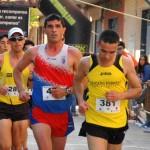 Guatemala atletas elite